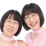 阿佐ヶ谷姉妹は本当の姉妹それとも他人?年齢や結婚についても調査