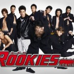 ルーキーズ(ROOKIES )動画を1話から全話無料視聴!映画も見れる?