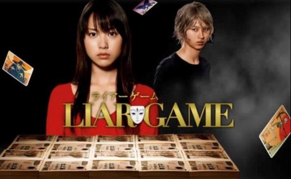「LIAR GAME 1」の画像検索結果